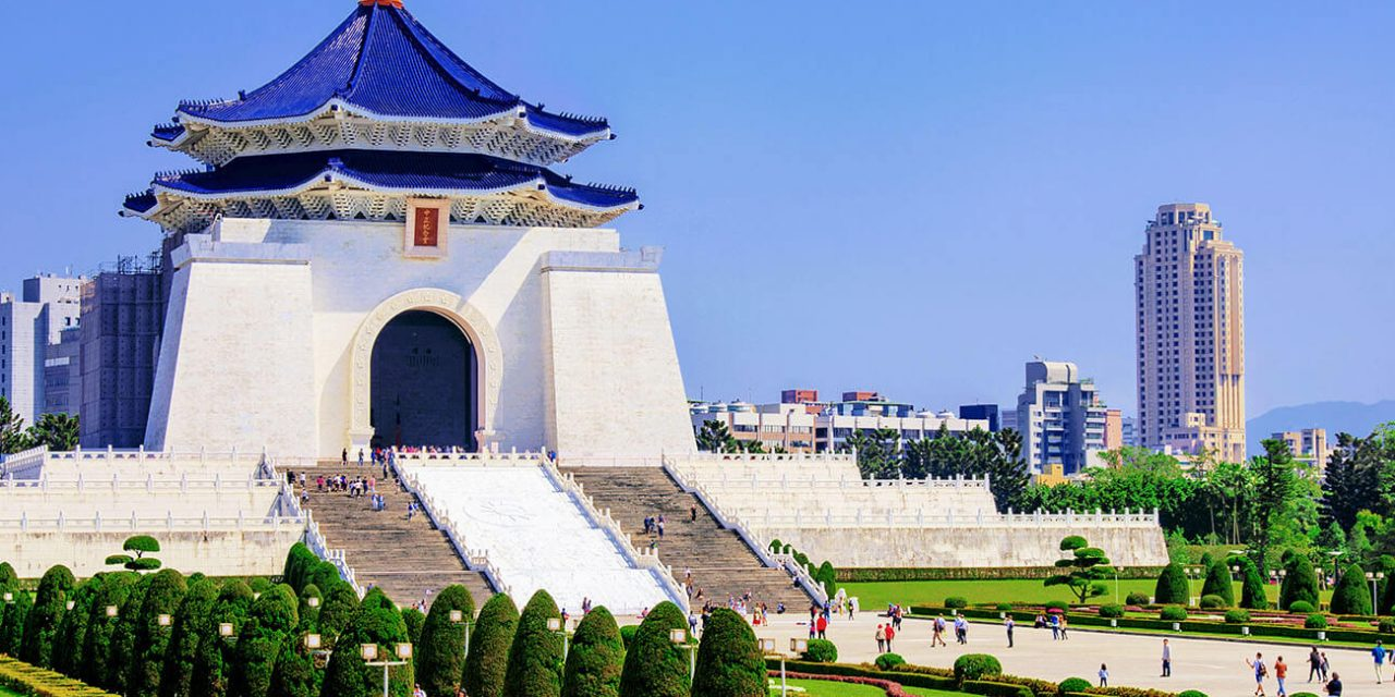 https://active-voyages.fr/wp-content/uploads/2019/06/Mémorial-de-Chiang-Kai-Shek_Voyage_cousu_main_voyage_sur_mesure_voyage_en_famille_active_voyages_Montpellier-1280x640.jpg
