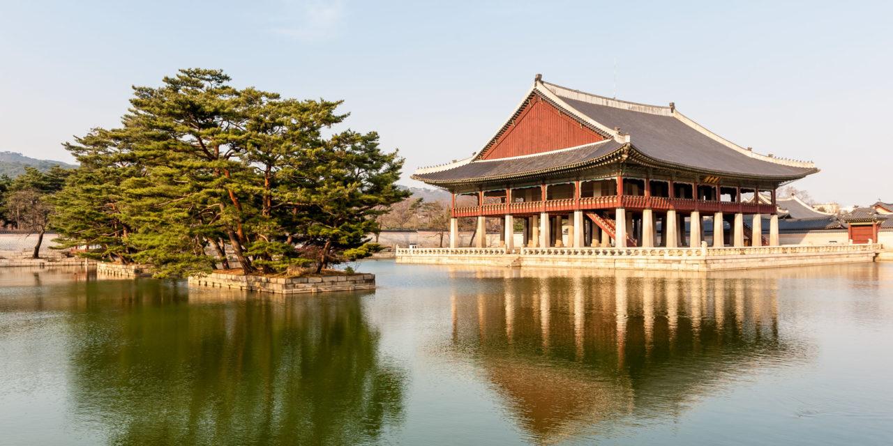 https://active-voyages.fr/wp-content/uploads/2020/02/Motifs-Palais-Gyeongbokgung-à-Séoul-en-Corée-du-Sud-1280x640.jpg
