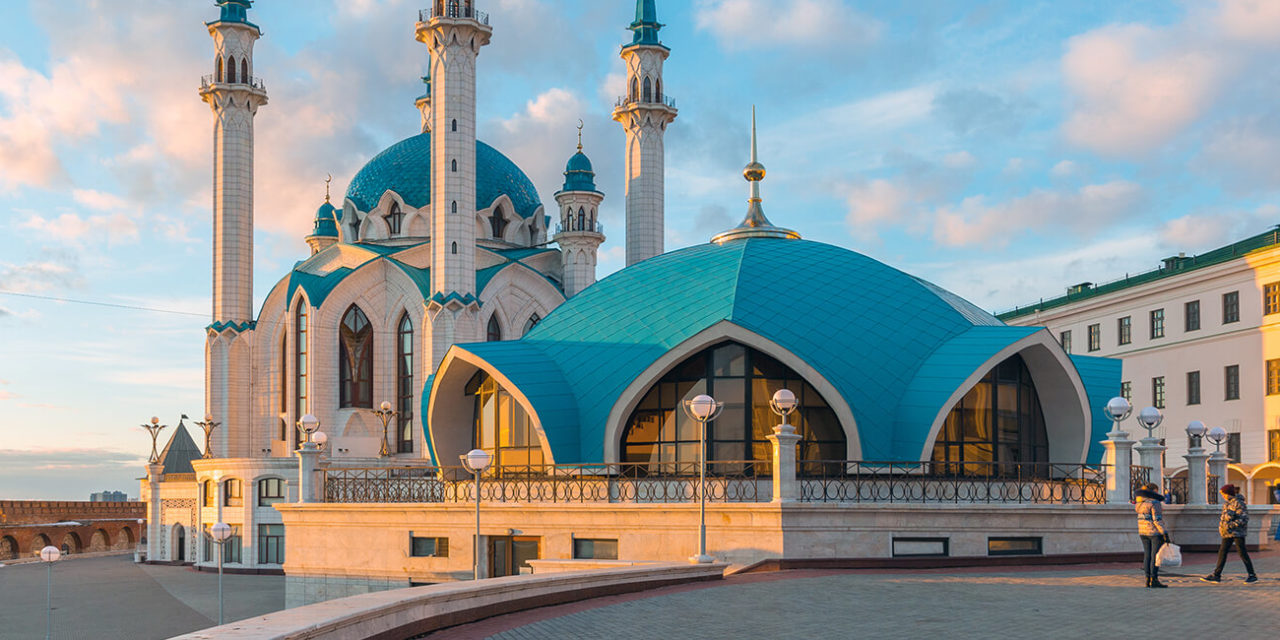 https://active-voyages.fr/wp-content/uploads/2020/03/Kazan-Russie-26-mars-2017.-Vue-de-la-mosquée-Kul-Sharif-au-coucher-du-soleil.-Tatarstan-russie-1-1280x640.jpg