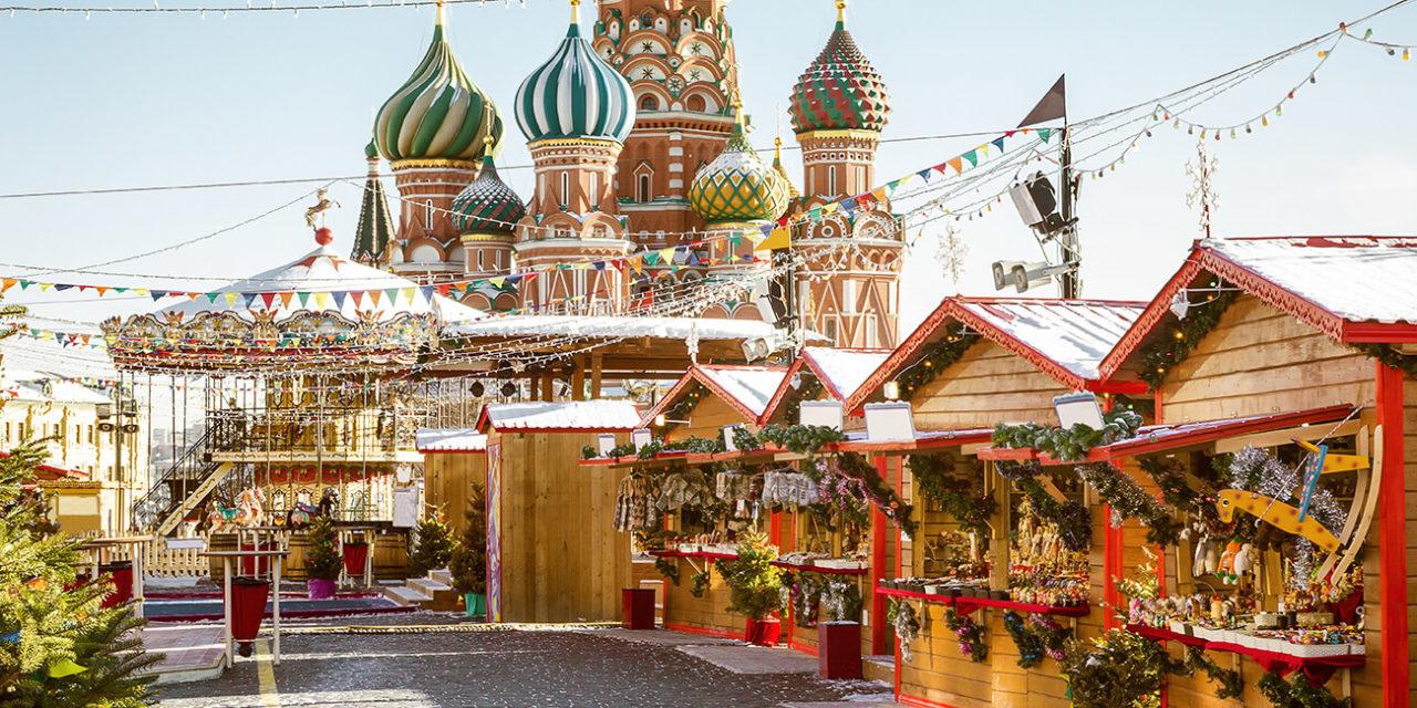 https://active-voyages.fr/wp-content/uploads/2020/03/Village-foire-de-Noël-sur-la-Place-Rouge-à-Moscou-Russie-1280x640.jpg